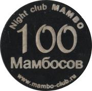 10 Mambosov - Night Club Mambo – obverse