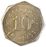 10 Cents - H.W. Holtgrewe (Daykin, Nebraska) – reverse