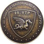 Token - Slovenska vojska (25. VTP) – obverse