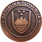 Token - Bled Slovenija – reverse