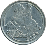 Token - Casinos Austria – obverse