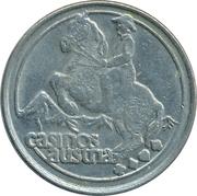 Casino austria coin