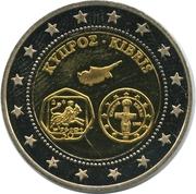 Token - Cyprus coins – reverse