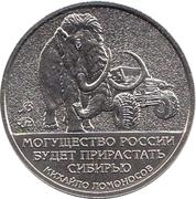 Token - 50 Mammoths of Yakutia -  obverse