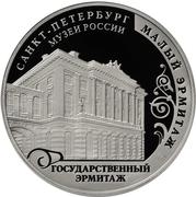 Token - Museums of Russia (Saint Petersburg - State Hermitage Museum) – obverse