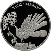 Token - Museums of Russia (Saint Petersburg - State Hermitage Museum) – reverse