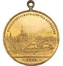 Token - Exposition Internationale d'Anvers 1894 – reverse