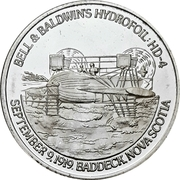 Souvenir Token - Alexander Graham Bell National Historic Park – reverse