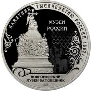 Token - Museums of Russia (Novgorod Museum-Reserve - Kratir) – obverse