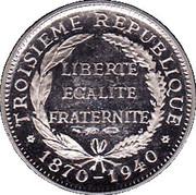 Medal - Présidents de la République Française (Thiers) – reverse