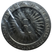 ½ Dollar Gaming Token - Reef Casino (Antigua) – reverse