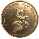 Medal - Chula Vista Coin Club (25th Anniversary) – reverse