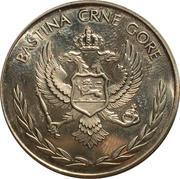 Token - Heritage of Montenegro (Manastir Ostrog) – reverse