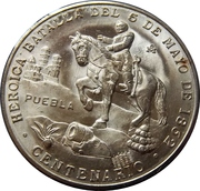 Token - Centennial of Battle of Puebla – reverse