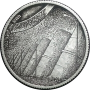 Token - Itaipu Binational (Foz do Iguaçu - Conductive Tube) – obverse