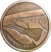 Token - Itaipu Binational (Foz do Iguaçu - Spillway) – obverse