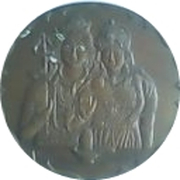 2 Anna - East India Company (Lord Shiva and Parvati) – reverse