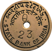 Token - State Bank of India (Nanpura Br.) – obverse