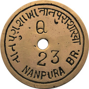 Token - State Bank of India (Nanpura Br.) – reverse