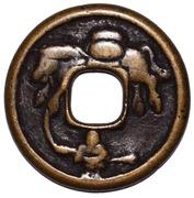 Ezeni - Komahikizeni (Edo period) – obverse