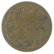 Counter Token - Victoria – reverse