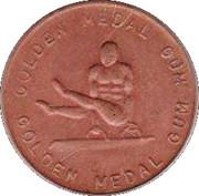 Golden Medal Gum (Gymnastics; horse) – obverse
