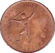 Golden Medal Gum (Javelin) – obverse