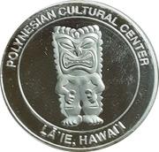 Token - Polynesian Cultural Center – obverse