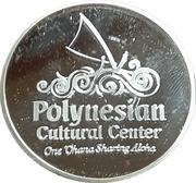 Token - Polynesian Cultural Center – reverse
