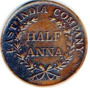 ½ Anna - East India Company (1835) – reverse
