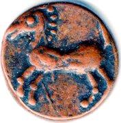 Evocation of Kasu Horse Mysore – obverse