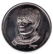 Token - Harry Potter and the Philosopher's Stone (Harry Potter) – obverse