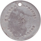 Luggage Storage Token - Dushanbe Railway station (Tajikistan) – obverse