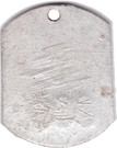 Luggage Storage Token - Dushanbe Railway station (Tajikistan) – reverse