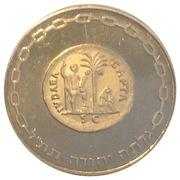 Medallion - Liberation – reverse