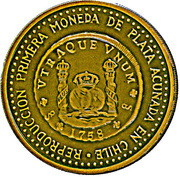 Medal - First silver coin of Chile – reverse