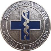Token - Slovenska vojska (Veterinarska služba) – obverse