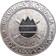 Token - Slovenska vojska (Veterinarska služba) – reverse