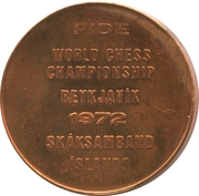 Token - FIDE World Chess Championship 1972 – reverse