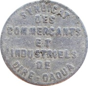 1 Piastre / 1/16 Thaler (Union of Traders and Industrialists of Dire-Daoua) – obverse