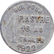 1 Piastre / 1/16 Thaler (Union of Traders and Industrialists of Dire-Daoua) – reverse