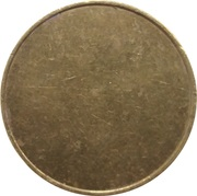 Token - Mr. Eco Wash – reverse