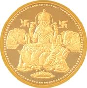 Token - Shree Mahalakshmi Pujan – reverse