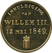 Token - Willem III Coronation – reverse