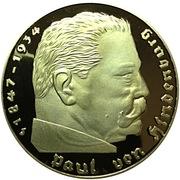 Replica - 5 Reichsmark (Paul Von Hindenburg) – reverse