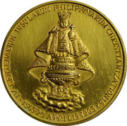 Medal - 3rd National Eucharistic Congress – reverse