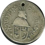 Medallion - King Solomon – obverse