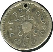 Medallion - King Solomon – reverse