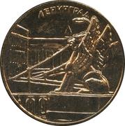 Medal - Leningrad (Bank Bridge) – obverse