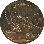 Medal - Leningrad (Bank Bridge) – reverse